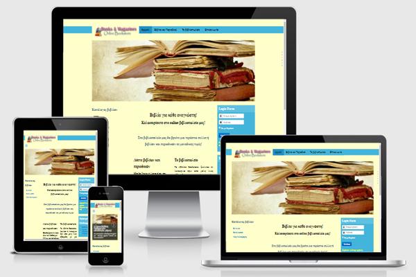 Εργασίες kasimatis site onlinebookstore