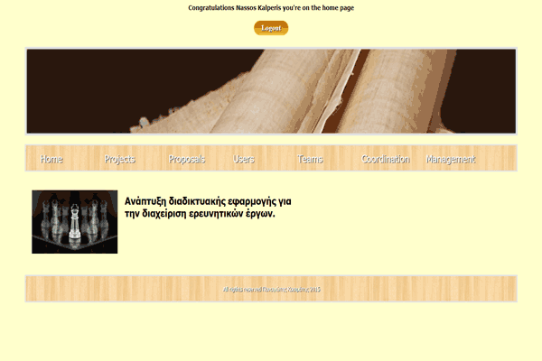 Εργασίες kasimatis site πτυχιακή